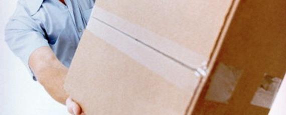 Экспресс-почта: максимально оперативно и качественно.